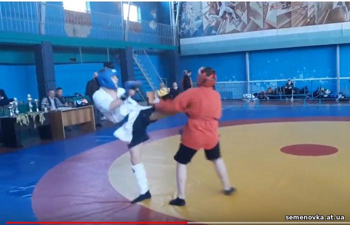 Юні спортсмени Семенівщини здобули трофеї на обласному чемпіонаті з бойового самбо